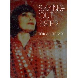 Tokyo Stories US release